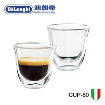 Delonghi迪朗奇 ESPRESSO雙層玻璃咖啡杯-60C.C. /2入CUP-60