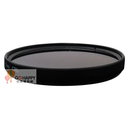 MASSA CPL 偏光鏡49mm.