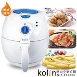 歌林Kolin-健康無油空氣炸鍋(NJP-RD1000)