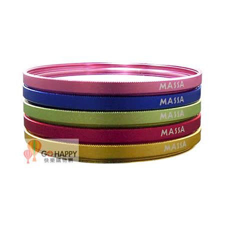 MASSA 彩色邊框 UV 保護鏡/46mm-加送拭鏡筆