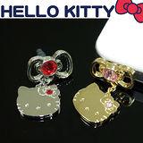 Hello Kitty日版 皇家徽章水晶耳機塞
