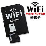 MCK 16G microSD 轉 WiFi SD 轉接卡