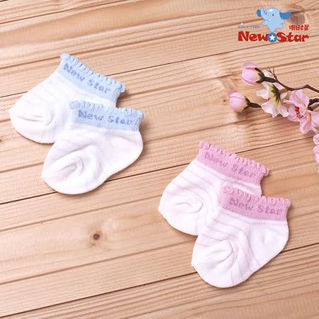 【聖哥-明日之星NewStar】嬰兒護腳襪l護腳套(2雙入) [MIT台灣製造-給您安心好品質]