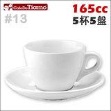 Tiamo 13號咖啡杯盤組【白色】165cc 五杯五盤 (HG0756 W)