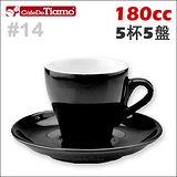 Tiamo 14號咖啡杯盤組【黑色】180cc 五杯五盤 (HG0757 BK)