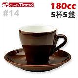 Tiamo 14號咖啡杯盤組【咖啡色】180cc 五杯五盤 (HG0757BR)