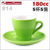 Tiamo 14號咖啡杯盤組【綠色】180cc 五杯五盤 (HG0757 G)