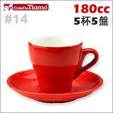 Tiamo 14號咖啡杯盤組【紅色】180cc 五杯五盤 (HG0757 R)