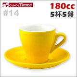 Tiamo 14號咖啡杯盤組【黃色】180cc 五杯五盤 (HG0757 Y)