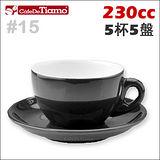 Tiamo 15號咖啡杯盤組【黑色】230cc 五杯五盤 (HG0758 BK)