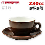 Tiamo 15號咖啡杯盤組【咖啡色】230cc 五杯五盤 (HG0758 BR)