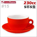 Tiamo 15號咖啡杯盤組【紅色】230cc 五杯五盤 (HG0758 R)