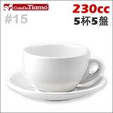 Tiamo 15號咖啡杯盤組【白色】230cc 五杯五盤 (HG0758 W)