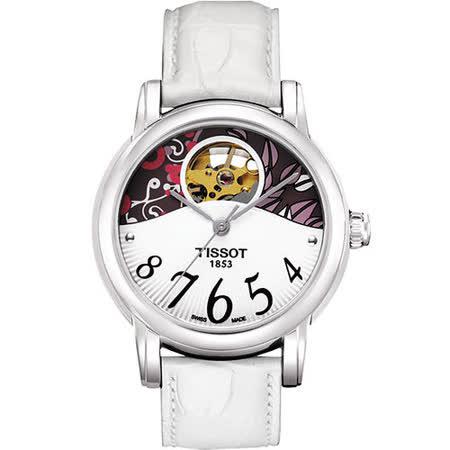TISSOT Lady Heart 心跳鏤空機械腕錶-白 T0502071603700