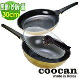 coocan30cm++30cm(013+014+009)