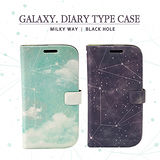 【Happymori】※Galaxy※側開手機皮套 適用Galaxy Note2 N7100