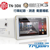 Trywin DTN-3DX 2代 五吋行車紀錄+測速+衛星導航機