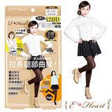 【E‧Heart】美腳宣言120D顯瘦褲襪(咖啡)