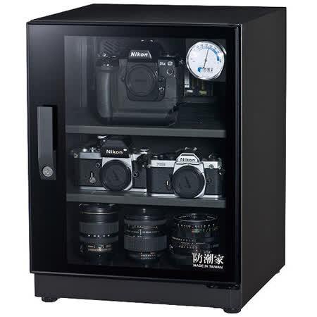 防潮家[72L經典時尚款]電子防潮箱FD-70C