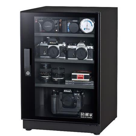 防潮家[84L經典時尚款]電子防潮箱FD-82C