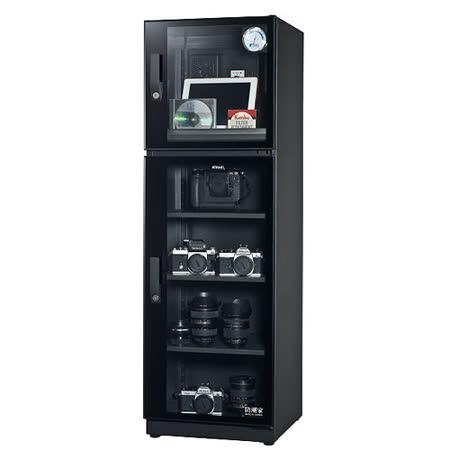 防潮家[185L經典時尚款]電子防潮箱FD-200C