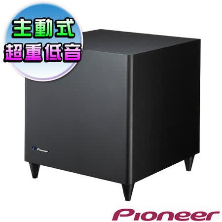 Pioneer先鋒 主動式超重低音(S-31W)~送象印保溫瓶