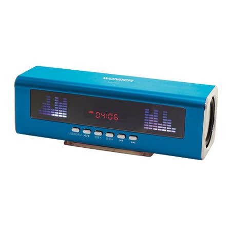 旺德USB/FM MP3隨身音響 WD-9209U