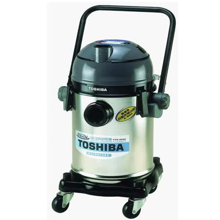 【私心大推】gohappyTOSHIBA 東芝23L乾濕吸塵器營業用型(TVC-2020)評價如何遠 百 週年 慶 時間