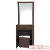 Margaret 經典胡桃2尺化妝台椅組