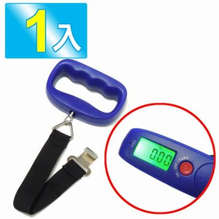【手握式】50kg 電子行李秤/吊秤/電子秤《綁帶款》