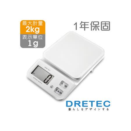 【日本DRETEC】『 幾何圖形 』廚房電子料理秤/電子秤-白色