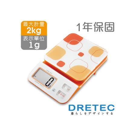 【日本DRETEC】『 幾何圖形 』廚房電子料理秤/電子秤-橘色