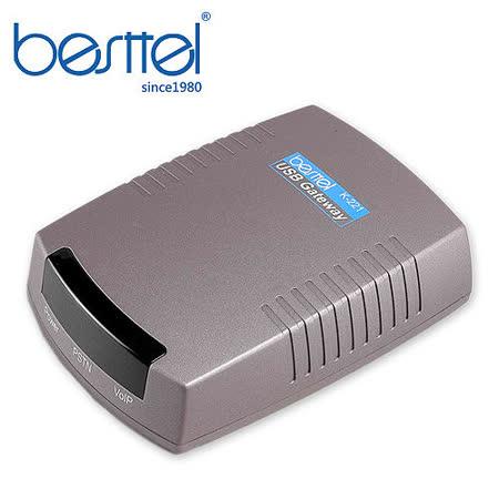 besttel Skype 網路電話盒 K-221