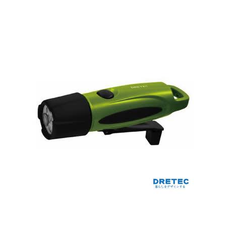 【日本DRETEC】「手搖式」 緊急訊號照明燈-綠