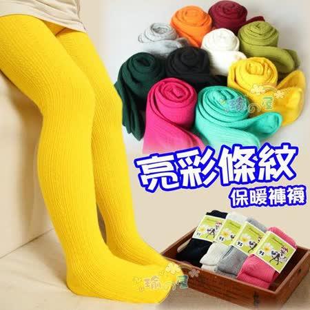 購物車:亮彩條紋款((P.澄色))針織保暖褲襪 (現貨+預購)