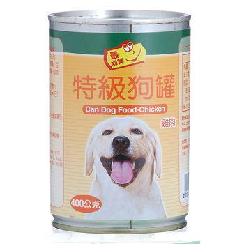 最划算狗罐頭-雞肉400g*24入/箱
