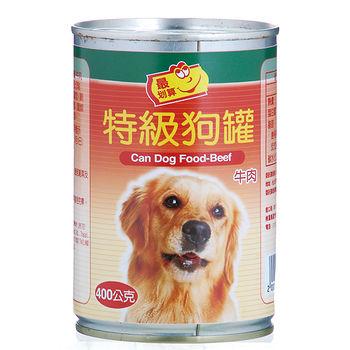最划算狗罐頭-牛肉400g*24入/箱
