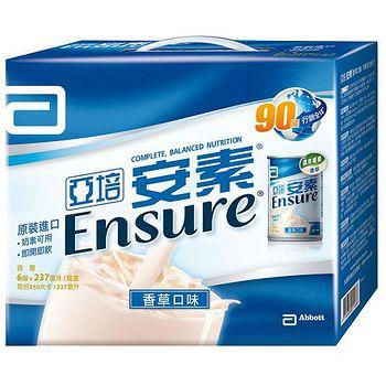 亞培安素香草口味禮盒237ml*6罐