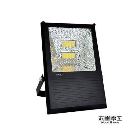 50W LED戶外防水投射燈(黑殼)