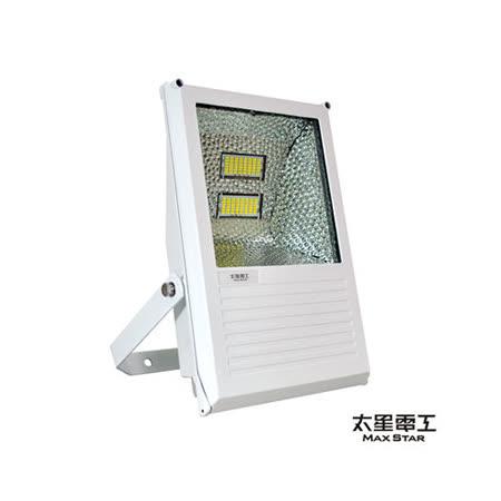 50W LED戶外防水投射燈(白殼)