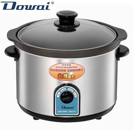 多偉DOWAI 不鏽鋼耐熱陶瓷燉鍋 DT-602