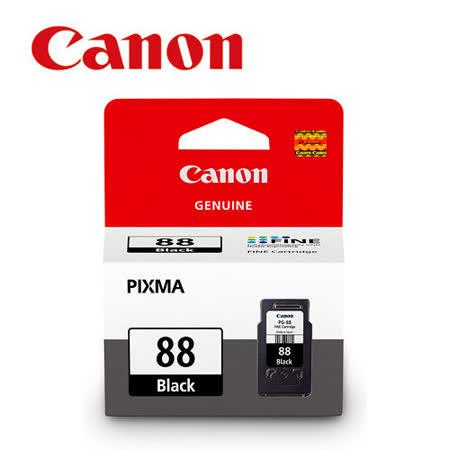 CANON PG-88 原廠黑色高容量墨水匣