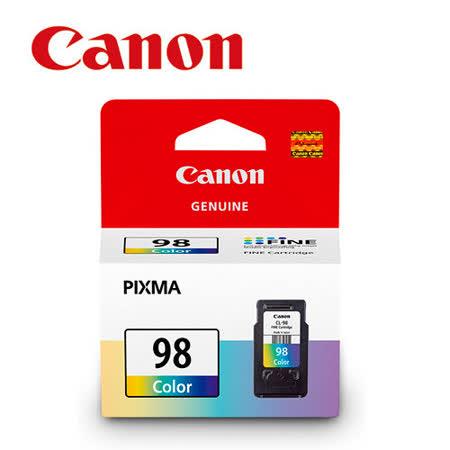CANON CL-98 原廠彩色高容量墨水匣