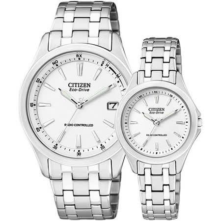 CITIZEN 光動能電波時尚對錶-白 AS5040-50A+ES5040-51A