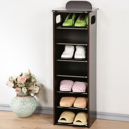 Homelike 新歐風七層置物鞋櫃(胡桃色)