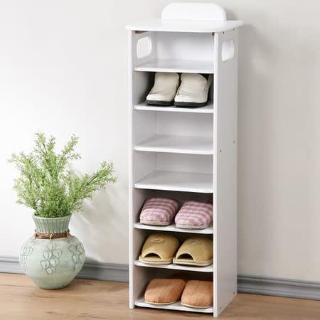 Homelike 新歐風七層置物鞋櫃(純白色)