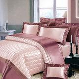 《KOSNEY 粉彩尊爵》加大頂級絲緞精梳棉八件式舖棉床罩組
