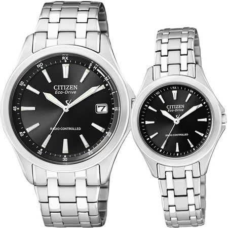 CITIZEN 光動能電波時尚對錶-黑/銀 AS5040-50E+ES5040-51E
