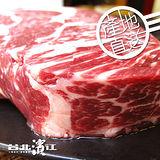 【台北濱江】32盎司超大安格斯嫩肩沙朗8片(32OZ/片)