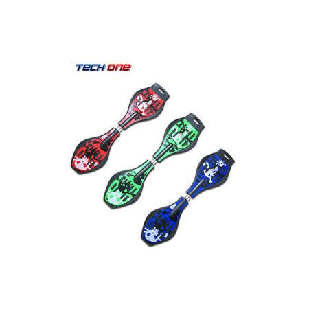 TECHONE S2 ABS基礎板 陸上衝浪板/蛇板/滑板 一板在手隨時享受運動外樂趣(熱賣促銷款)